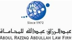 Abdulrazzaq Abdullah & Partners Law Firm logo
