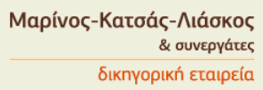 MKL Partners