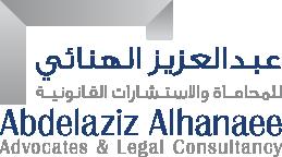 Abdelaziz Alhanaee LOGO