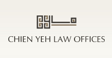 hienYeh Law Offices logo