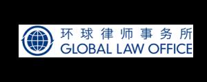 Global Law Office