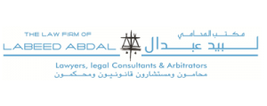 Labeed Abdal Law Firm
