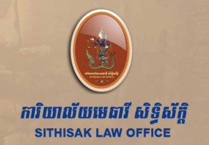 Sithisak Law Office
